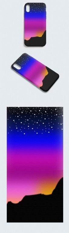 天空星星彩色手机壳