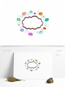 原创手绘云朵元素