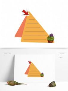 创意手绘原创边框元素