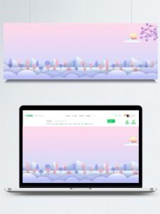 二十四节气霜降插画背景