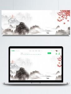 白色简约中国风水墨山水背景