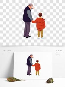 唯美手绘爷爷和孙子png元素