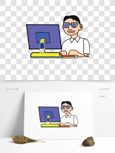 可爱风手绘打电脑男孩免抠元素